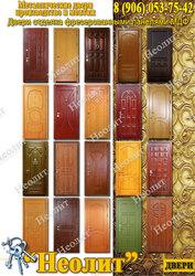 Изготовим входные металлические двери любой комплектации