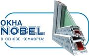 Окна,  двери,  балконы из профиля Нобель