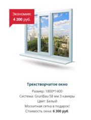Металлопластиковые окна,  двери,  двери,  напрямую от производителя